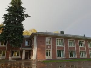 Здание лицея ЭКУС